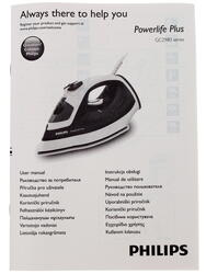 Утюг Philips GC2980 зеленый