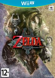 Игра для Wii U The Legend of Zelda: Twilight Princess HD Limited Edition