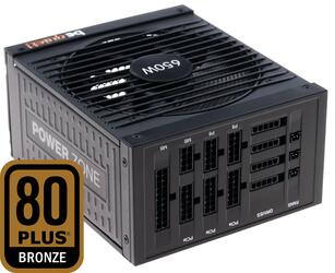 Блок питания Be Quiet POWER ZONE 650W  [BN210]