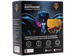 Геймпад Microsoft Xbox ONE for Windows Skyforge черный