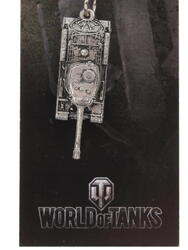 Брелок World Of Tanks - Танк ИС-2