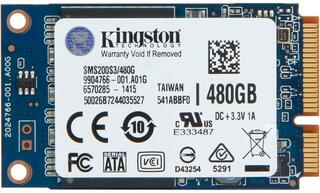 480 ГБ SSD-накопитель Kingston SSDNow mS200 [SMS200S3/480G]