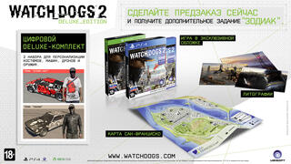 Игра для PS4 Watch Dogs 2 Deluxe Edition