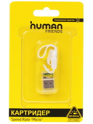 Карт-ридер Human Friends Speed Rate Micro
