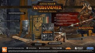 Игра для PC Total War: WARHAMMER High King Edition