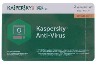Антивирус Kaspersky Anti-Virus 2016