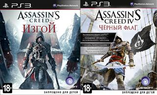 Игра для PS3 Assassin's Creed IV: Black Flag + Assassin's Creed: Rogue