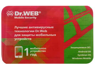 Антивирус Dr.Web Mobile Security