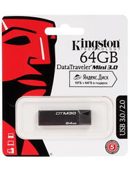 Память USB Flash Kingston DataTraveler Mini 3.0 DTM30 64 Гб