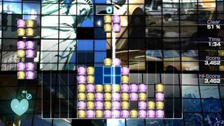Игра для PS Vita Lumines: Electronic Symphony