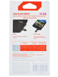 Память OTG USB Flash InterStep  16 Гб