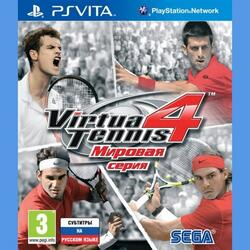 Игра для PS Vita Virtua Tennis 4 Мировая серия