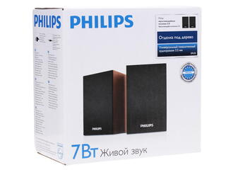 Колонки Philips SPA20