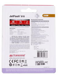 Память USB Flash Transcend JetFlash 810 32 Гб