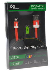 Кабель DIOPRO USB A - Lightning 8-pin