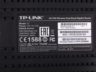 Маршрутизатор TP-LINK AC1750 Archer C7